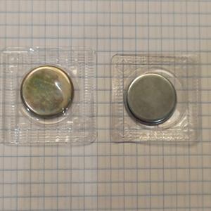 Магнит вшивной в пакете 20мм