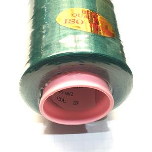 Нитки цветные для шитья 224