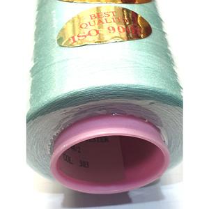 Нитки цветные для шитья 303