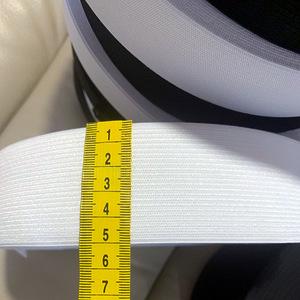 Резинка 50мм белая