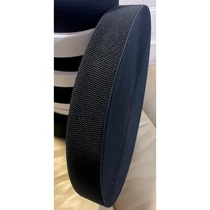 Резинка поясная косичка 50мм черная